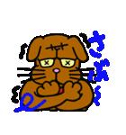 最強犬 ブルさん 1 ~いよいよ初登場だべ~(個別スタンプ:37)