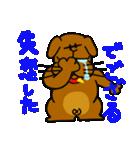 最強犬 ブルさん 1 ~いよいよ初登場だべ~(個別スタンプ:39)