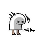 I am メジェド.(個別スタンプ:02)