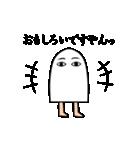 I am メジェド.(個別スタンプ:06)