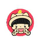 Tang-Gwa (EN)(個別スタンプ:01)