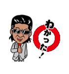 小沢仁志(個別スタンプ:02)