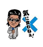 小沢仁志(個別スタンプ:03)