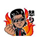 小沢仁志(個別スタンプ:05)