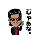 小沢仁志(個別スタンプ:07)