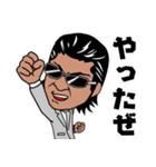 小沢仁志(個別スタンプ:08)