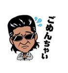 小沢仁志(個別スタンプ:10)