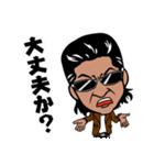 小沢仁志(個別スタンプ:12)