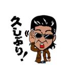 小沢仁志(個別スタンプ:16)