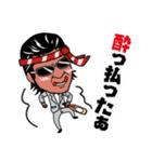 小沢仁志(個別スタンプ:19)