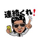 小沢仁志(個別スタンプ:20)