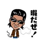 小沢仁志(個別スタンプ:21)