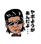 小沢仁志(個別スタンプ:22)