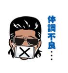 小沢仁志(個別スタンプ:26)