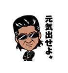 小沢仁志(個別スタンプ:28)
