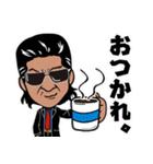 小沢仁志(個別スタンプ:29)
