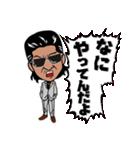 小沢仁志(個別スタンプ:30)