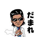 小沢仁志(個別スタンプ:33)