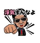 小沢仁志(個別スタンプ:38)