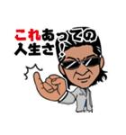 小沢仁志(個別スタンプ:39)