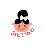 ニコニコ にこ子(個別スタンプ:01)