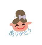 ニコニコ にこ子(個別スタンプ:03)