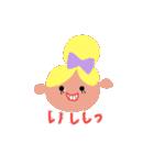 ニコニコ にこ子(個別スタンプ:05)