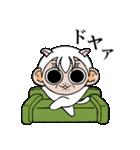 ミヤコ97~JKとネコ編~