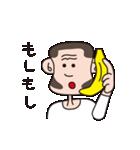 ちょいサルおやじとバナナくん(個別スタンプ:02)