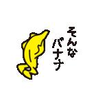 ちょいサルおやじとバナナくん(個別スタンプ:03)