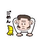 ちょいサルおやじとバナナくん(個別スタンプ:04)