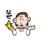 ちょいサルおやじとバナナくん(個別スタンプ:05)