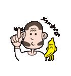 ちょいサルおやじとバナナくん(個別スタンプ:07)
