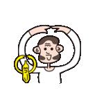 ちょいサルおやじとバナナくん(個別スタンプ:09)