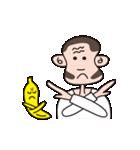ちょいサルおやじとバナナくん(個別スタンプ:10)