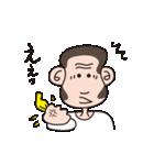 ちょいサルおやじとバナナくん(個別スタンプ:11)