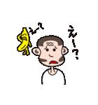 ちょいサルおやじとバナナくん(個別スタンプ:12)