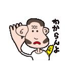 ちょいサルおやじとバナナくん(個別スタンプ:13)