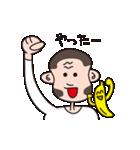 ちょいサルおやじとバナナくん(個別スタンプ:16)