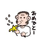 ちょいサルおやじとバナナくん(個別スタンプ:17)