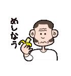 ちょいサルおやじとバナナくん(個別スタンプ:19)