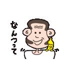 ちょいサルおやじとバナナくん(個別スタンプ:20)