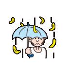 ちょいサルおやじとバナナくん(個別スタンプ:21)