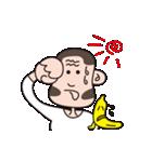 ちょいサルおやじとバナナくん(個別スタンプ:22)