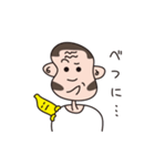 ちょいサルおやじとバナナくん(個別スタンプ:25)