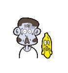 ちょいサルおやじとバナナくん(個別スタンプ:28)