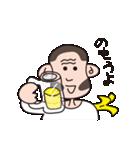 ちょいサルおやじとバナナくん(個別スタンプ:31)