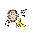 ちょいサルおやじとバナナくん(個別スタンプ:33)