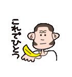 ちょいサルおやじとバナナくん(個別スタンプ:34)