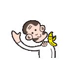 ちょいサルおやじとバナナくん(個別スタンプ:36)